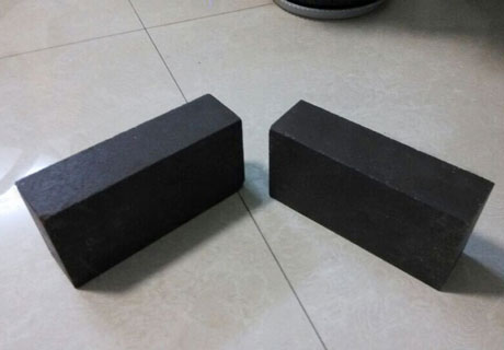 Cheap Magnesia Chrome Brick for Sale