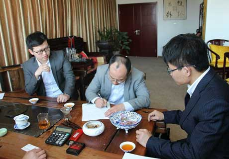 Contract With Rongsheng Company