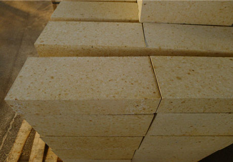 High Alumina Refractory Bricks In Rongsheng