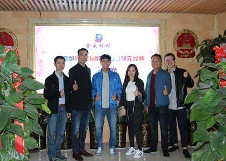 Vietnamese Customers Visiting Rongsheng Refractory Company