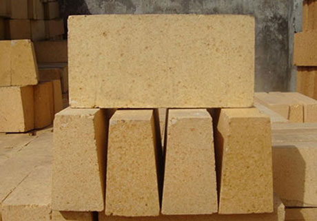 High Alumina Bricks In RS