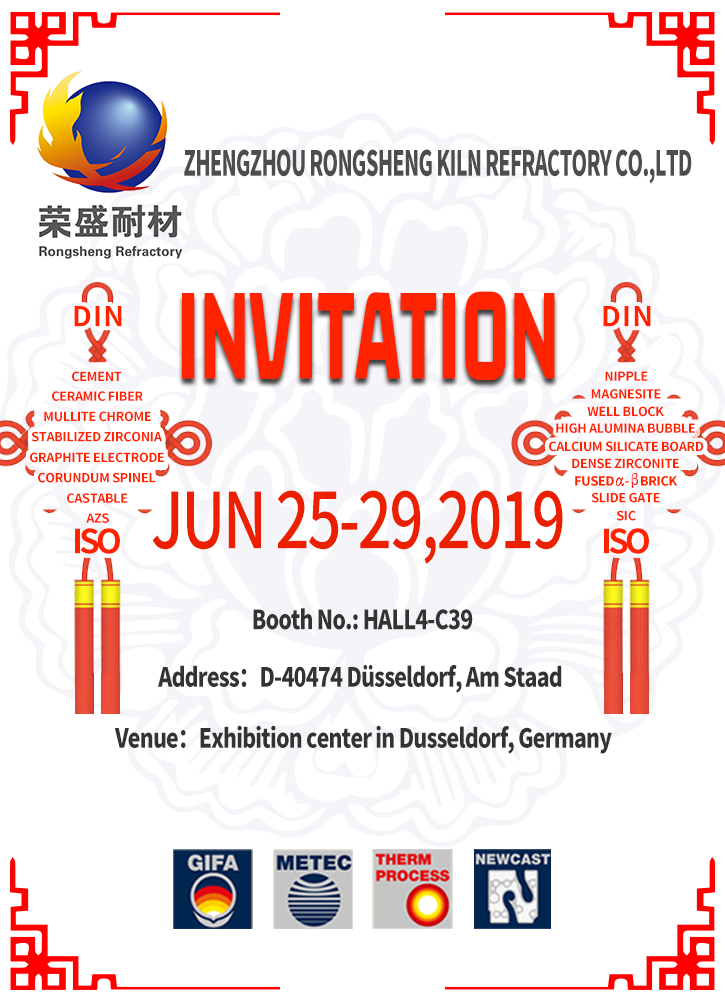 RS Germany Exhibition Invitation
