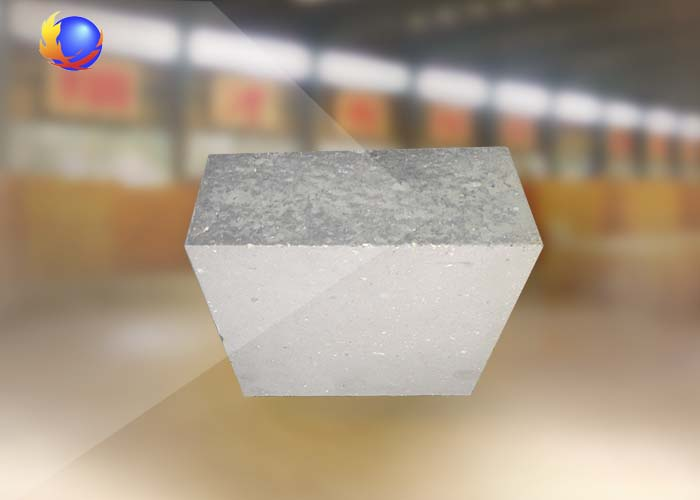 Special High Alumina Bricks