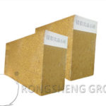 Types of Alkaline Refractory Bricks