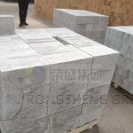 Application of Corundum Silicon Carbide Bricks on the Taphole of Ferrosilicon Electric Furnace